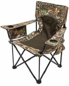 Best Ground Blind Chair In 2020 【ultimate Buying Guide】